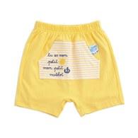 陽光海岸短褲