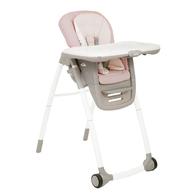multiply™ 6in1 成長型多用途餐椅-粉紅