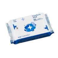 淨勁寧銀離子抗菌柔濕巾-20抽