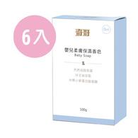 嬰兒柔膚保濕香皂100g-6入